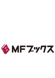 MFブックス