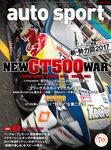 AUTOSPORT No.1453-電子書籍