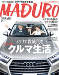 MADURO(マデュロ)2016年7月号-電子書籍