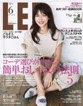 LEE 2017年6月号-電子書籍