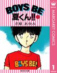 BOYS BE 夏くん!! 1-電子書籍