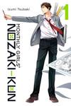 Monthly Girls' Nozaki-kun, Vol. 1-電子書籍