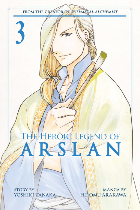 The Heroic Legend of Arslan 3拡大写真