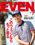 EVEN 2016年7月号 Vol.93-電子書籍