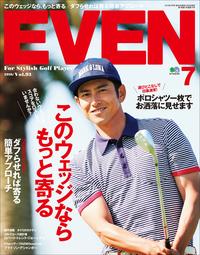 EVEN 2016年7月号 Vol.93