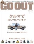 GO OUT 2017年2月号 Vol.88-電子書籍