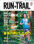 RUN+TRAIL Vol.24-電子書籍