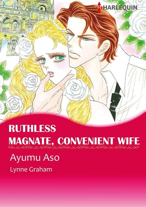 Ruthless Magnate, Convenient Wife拡大写真
