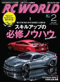 RC WORLD 2015年2月号 No.230
