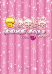 S彼氏上々 LOVE Song-電子書籍