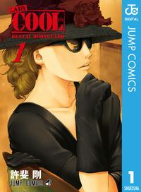 LADY COOL 1