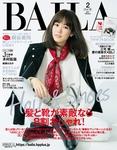 BAILA 2017年2月号-電子書籍
