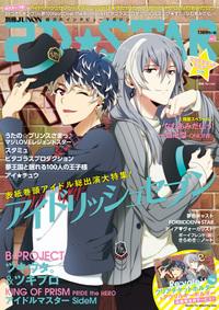 2D☆STAR Vol.5-電子書籍