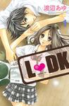 L・DK(1)-電子書籍