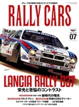 RALLY CARS Vol.7-電子書籍