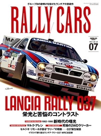 RALLY CARS Vol.7