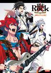 幕末Rock 超魂 公式ビジュアルファンブック-電子書籍