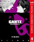 GANTZ カラー版 オニ星人編 4-電子書籍