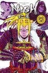 仁王 ~金色の侍~(3)-電子書籍