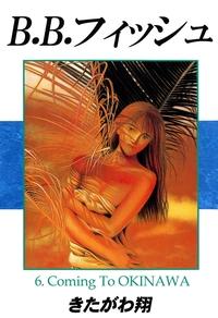 B.B.フィッシュ 6-電子書籍