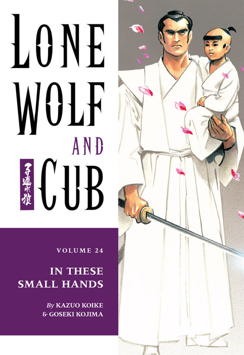 Lone Wolf and Cub Volume 24: In These Small Hands拡大写真