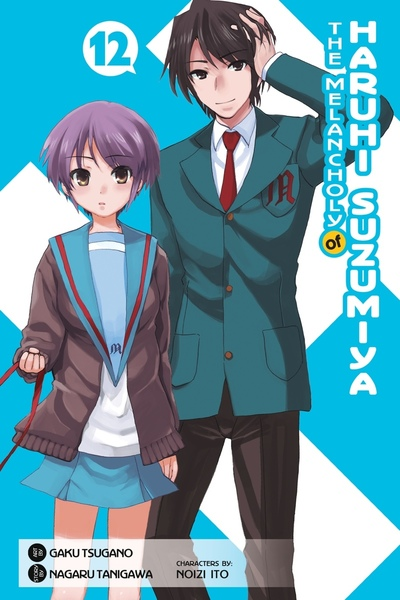 The Melancholy of Haruhi Suzumiya, Vol. 12 (Manga)