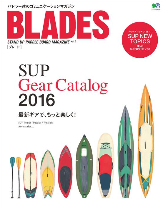 BLADES vol.6拡大写真