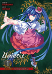 Umineko WHEN THEY CRY Episode 5: End of the Golden Witch, Vol. 1-電子書籍