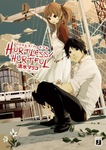 HURTLESS/HURTFUL ハートレス/ハートフル-電子書籍