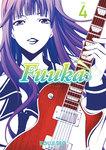 Fuuka 4-電子書籍
