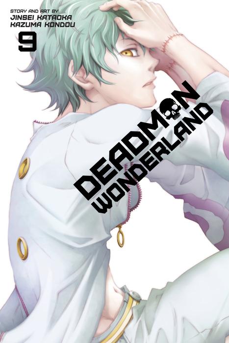 Deadman Wonderland, Vol. 9拡大写真