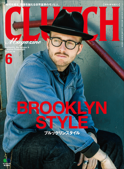 CLUTCH Magazine Vol.49拡大写真