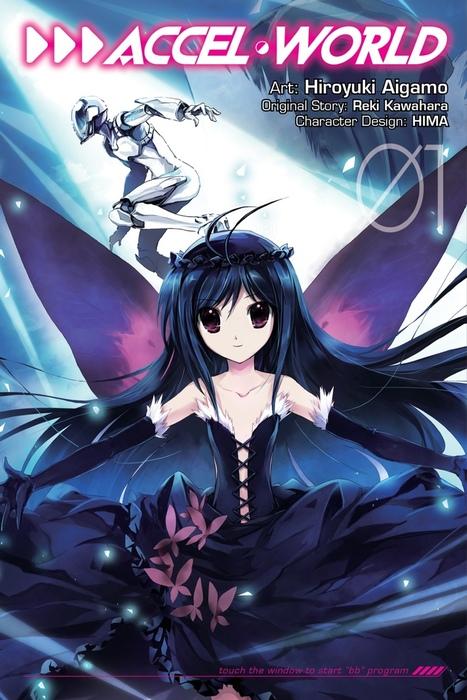 Accel World, Vol. 1 (manga)-電子書籍-拡大画像