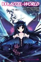 「Accel World (manga)」シリーズ