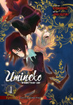 Umineko WHEN THEY CRY Episode 2: Turn of the Golden Witch, Vol. 1-電子書籍