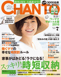 CHANTO 2016年 07月号-電子書籍