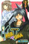 KAGETORA(7)-電子書籍