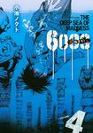 6000―ロクセン― (4)-電子書籍