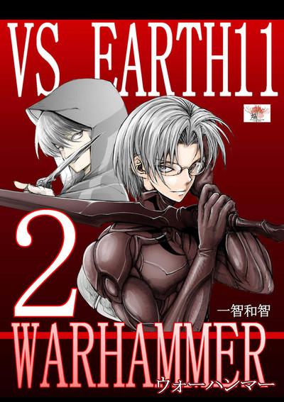 ウォーハンマー2-電子書籍