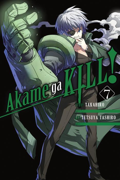 Akame ga KILL!, Vol. 7拡大写真