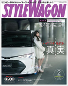 STYLE WAGON