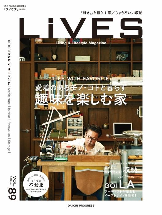 LiVES 89-電子書籍-拡大画像