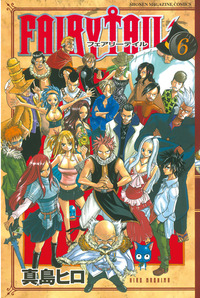 FAIRY TAIL(6)