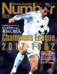 Number(ナンバー)921号-電子書籍