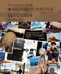 SHINJIRO'S PHOTOS