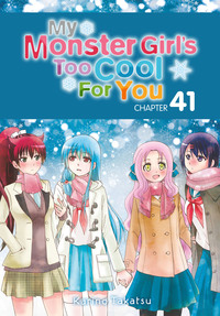 My Monster Girl's Too Cool for You, Chapter 41