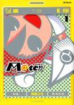 M@te!! 1-電子書籍