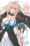 Sekirei, Vol. 3-電子書籍