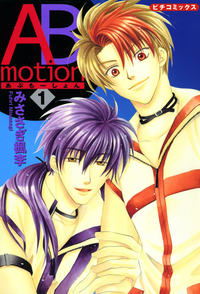 ABmotion 1
