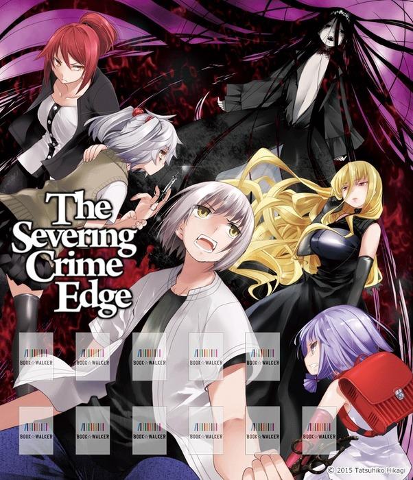 The Severing Crime Edge 1: Bookshelf Skin [Bonus Item]-電子書籍-拡大画像